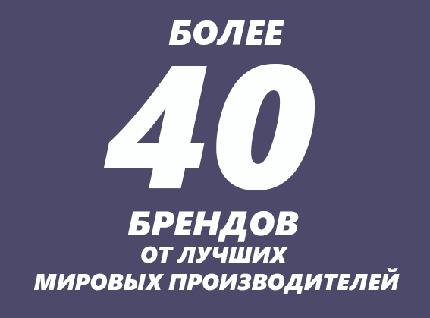40-brands-kukan