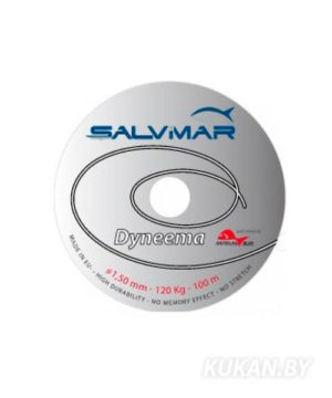 Линь Salvimar Dyneema 1,5 мм