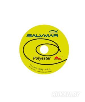 Линь нейлоновый 1.7 мм Salvimar