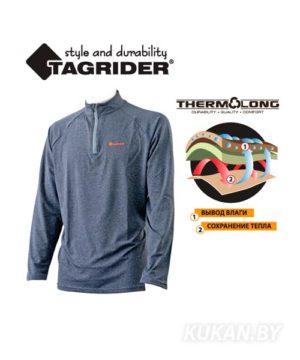 Термобельё Tagrider Travel Light